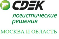 Delivery in Moscow and Moscow Region with CDEK (300 rubles)